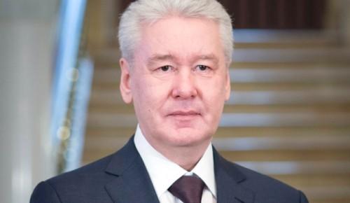 Мэр Москвы создал департамент по делам гражданской обороны