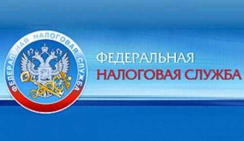 Управа Обручевского района напоминает о необходимости подать налоговую декларацию