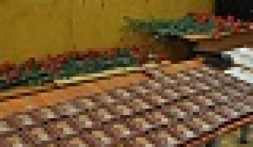 """Награждение ветеранов медалями памятной медалью """"70- летие Победы в Великой отечественной войне 1941-1945 годов"""