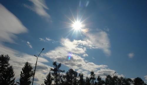 Москвичей ожидают теплые и солнечные выходные