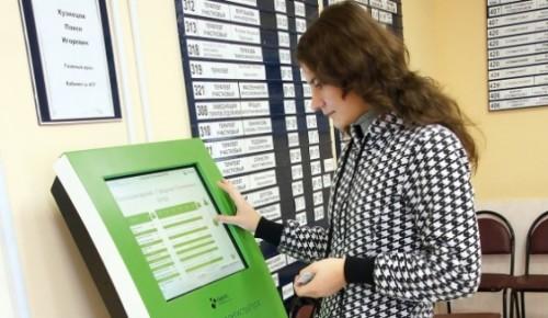 Система ЕМИАС подтвердила работу столичных поликлиник в штатном режиме