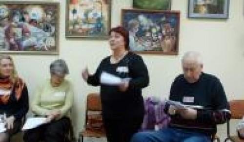 Тренинг по деловому общению состоялся в Обручевском районе