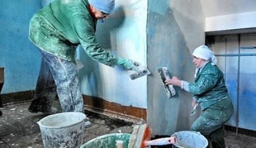 «Активный гражданин» узнал, как собственники жилья собираются копить на капремонт дома