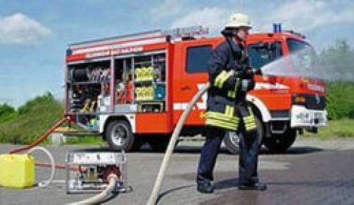 В ЮЗАО проверили готовность к тушению пожаров и реагированию на ЧС