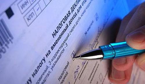 """Предприниматели внесли предложения в закон """"о налоговых каникулах"""""""