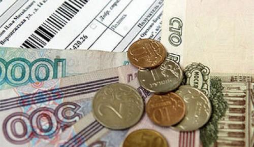 Приняты меры против должников ЖКУ