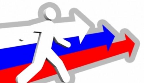 В Обручевском районе объявлен конкурсный отбор в Молодежную палату