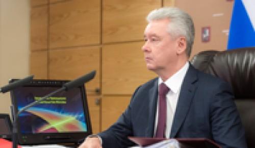 В Москве будут введены «налоговые каникулы» для новых индивидульных предпринимателей - Сергей Собянин
