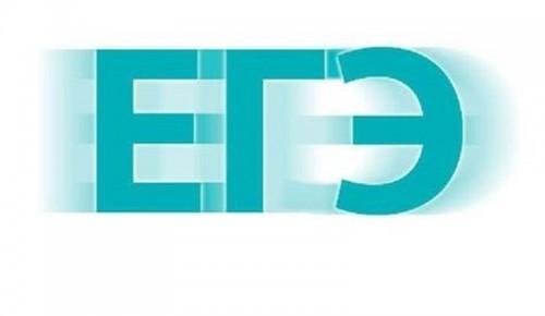 Минимальное количество баллов по ЕГЭ для поступления в ВУЗ увеличили