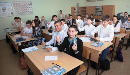 «Прогноз безопасности» будет проходить в школах по всей России