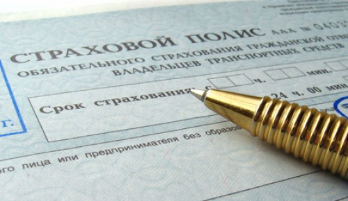 """В ЮЗАО страховая компания занималась """"отмыванием"""" денежных средств"""