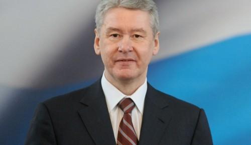 Сергей Собянин анонсировал акцию Час земли в Москве