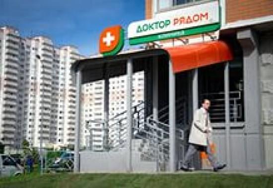 """Поликлиника """"Доктор рядом"""" может появится в Обручевском районе"""