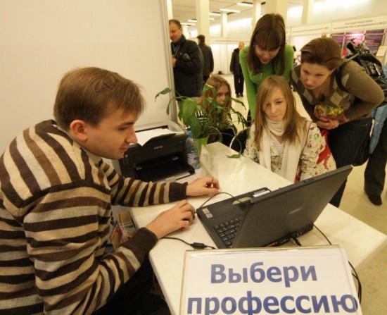 Ярмарка вакансий в ЦКиД «Меридиан»
