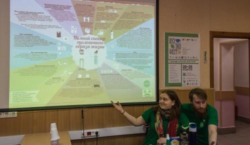 Студенты РУДН внесли свою лепту в экологию города