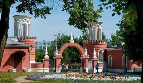 Праздничная программа 9 мая в парке «Усадьбы Воронцово»