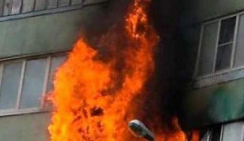 Управа Обручевского района призывает жителей района быть осторожнее в обращении с огнем