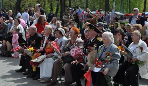В Воронцовском парке прошел военный праздник «Небо победы»