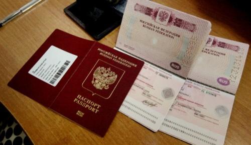 Загранпаспорт дети получат за один день