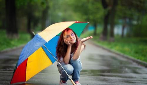 Прохладная и дождливая погода на выходных в Обручевском районе