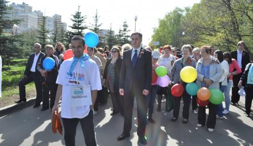 В парке Тропарёво прошли праздничные мероприятия посвященные 70-летию Победы