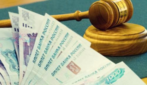 Департамент городского имущества предупреждает: дача взятки должностному лицу уголовно наказуема