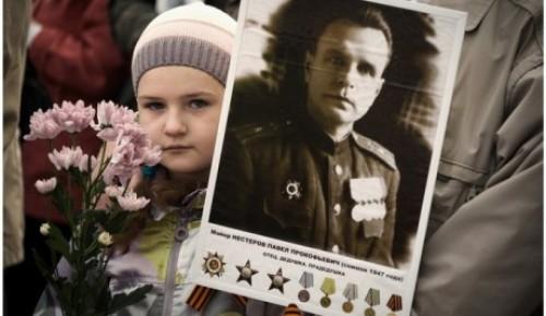 Более 500 тысяч человек приняли участие в шествии «Бессмертный полк»