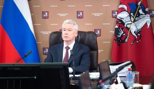 Сергей Собянин упростил возврат средств за неправильную эвакуацию