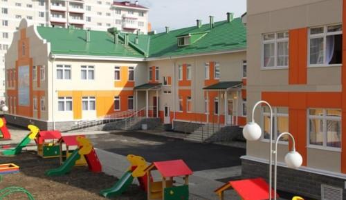 Новый детский сад вскоре будет построен в Обручевском районе
