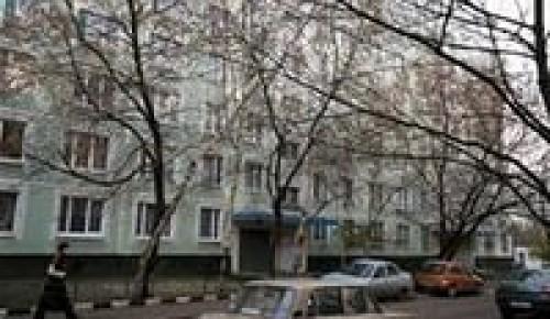 Порядка 2,5 млн москвичей будут получать льготы и субсидии на капремонт своих домов