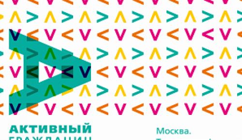 Жители Черемушек одобрили установку электронных табло в подъездах