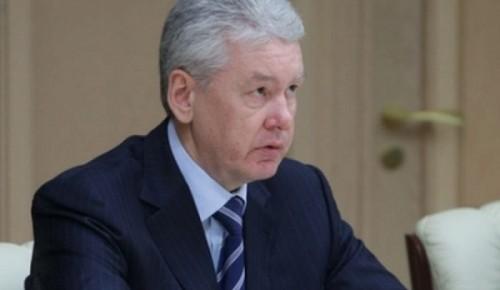 Сергей Собянин уменьшил имущественный налог для владельцев зданий в четыре раза