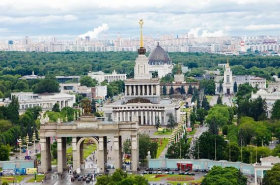 Мэр Москвы дал старт новым видам отдыха на ВДНХ