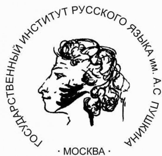 Посетите «Лето с Пушкиным»