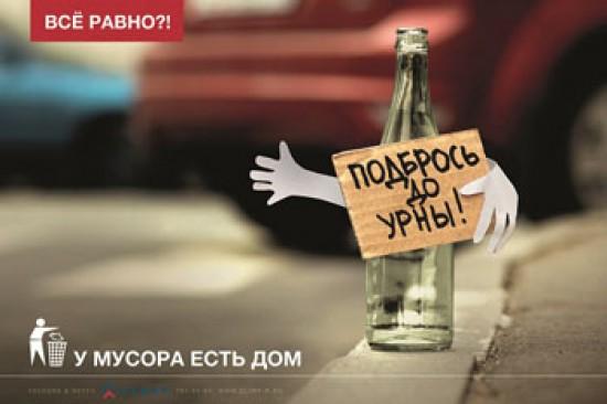 В «Меридиане» открылась международная выставка социального плаката