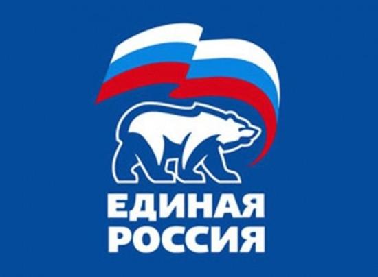 Единороссы посмотрят патриотический фильм вместе с жителями столицы