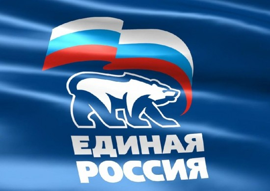 «Единая Россия» включилась в предвыборную гонку – 2016