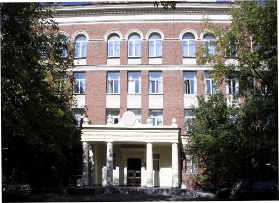 Ученики школы-интерната №17 посетили Российскую Академию Искусств