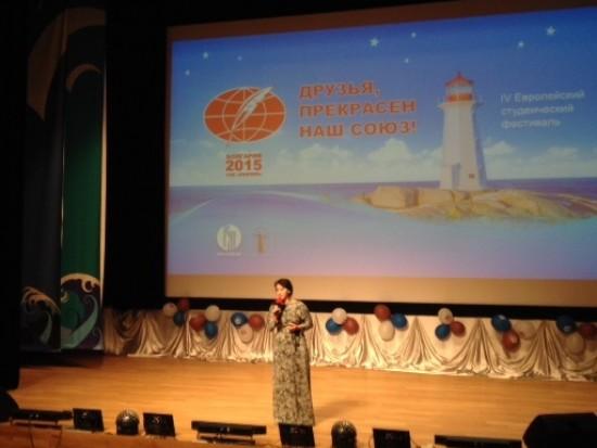 Студенты Института Пушкина поучаствовали в IV Европейском студенческом фестивале в Болгарии