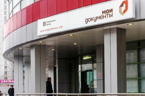 В центре госуслуг Коньково расскажут о преимуществах социальной карты москвича