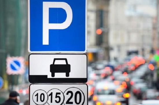 Новые точки платной парковки московские власти утвердили совместно с депутатами всех округов