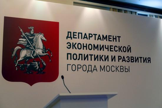Депутат МГД Людмила Гусева рассказала, как изменилась структура бюджетных доходов за 10 лет