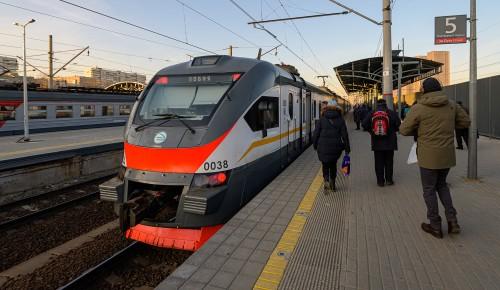 Станции МЦД «Царицыно» и «Савеловский вокзал» стали самыми популярными в новогодние праздники