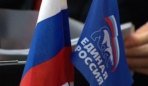 Праймериз «Единой России» проводятся на Юго-Западе столицы