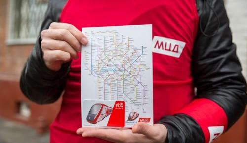 Пассажирам на 16 станциях МЦД будут помогать дежурные сотрудники