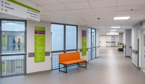 Врачи третьего филиала поликлиники № 134 последний прием проведут 14 февраля