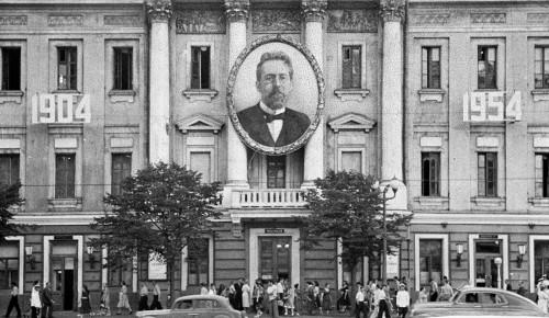 Как отметят 160-летие со дня рождения Антона Чехова Главархив столицы и библиотека «МЭШ»