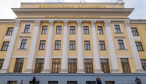 Строительство корпуса скорой помощи в Боткинской больнице начнется весной