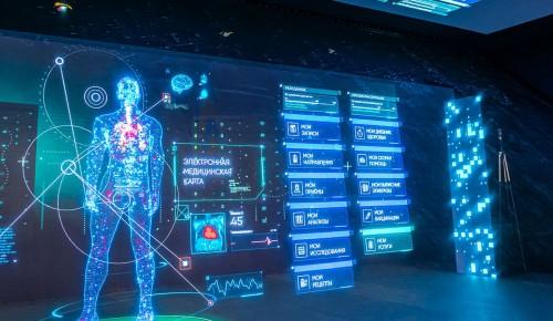 Москва внедряет цифровые технологии в здравоохранении