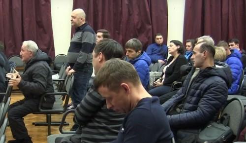 Жителей Теплого Стана приглашают на традиционную встречу с главой управы